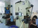 Machine-5