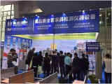 2016 the 37th China International Furniture Fair in Guangzhou