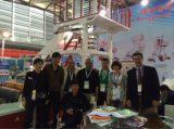 2014 Chinaplas exhibitor