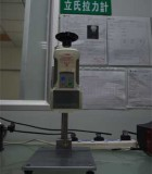 Vertical tensile machine