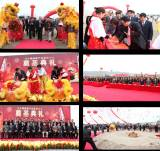 Foundation Ceremony of Our New Factory Base