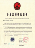 Measurement qualification certificate