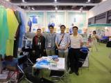 2011 Hong Kong Global Source Medical & Health Fair