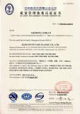 ISO 9001:2008/GB/T 19001-2008