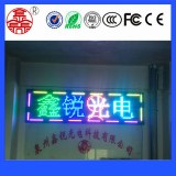 X10 Outdoor Colorful LED Screen Module Display with Multiple Colors