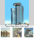 World Trade Centre, Doha, Qatar