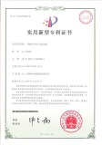 letter patent for card washing machine
