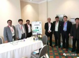 International Energy Storage Forum 2017