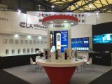 2017 Shanghai International Hotelex Fair