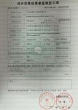 Exporit License
