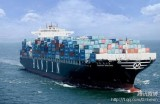 Freight to Argentina,Brazil,Colombia,Peru,Venezuela,Chile,Panama,Dominica,Jamaica,Haiti,Mexico,USA