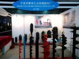 Bauma 2014 Shanghai-Booth No.E1.491