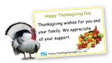festivel greeting card