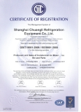 ISO Certificate for Ice Making Machine