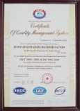 Certification-of-ISO9001-2000