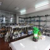 sample room