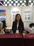 Shanghai Bearing Exhibition 2016