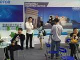 Taizhou Electric Motor Exhibition