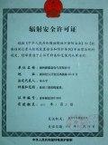 Radiation certificate