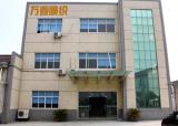 Wujiang Wanchun Textile Co., Ltd.