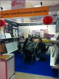 2012 Moscow International Building Materials Fair