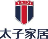 TAIZI Furniture