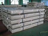 Aluminum Sheet packing