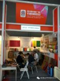 2015 THE 5TH CHINA (GUANGZHOU)WARDROBE EXHIBITION