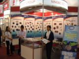 Exhibition of Electronica2014,from Nov,11th-Nov,14th,in Munich,Germany our Booth number is:B6.536/10
