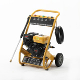150bar Pressure Washer