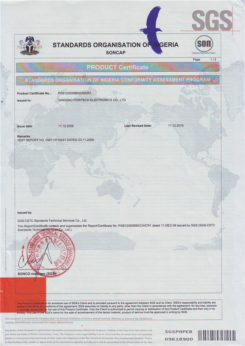 PC Certificate