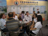 China International Bearing Industry Exhibition - 2010