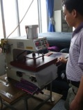 Seamless Laminator Machine