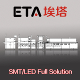 ETA Full-automatic SMD SMT LED Production Line,SMD SMT LED Production Line Provider in China
