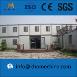 Modular Container Restaurant In Our Factory