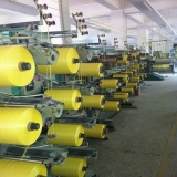 factory produce line