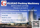 YILUGAO packing machine in GUILDFOOD 2014 MANUFACTURING