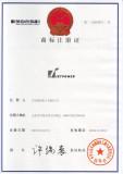 Trademark Registration Certificate--JETPOWER