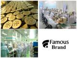 China LED famous brand