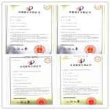 Patent Certificates for the outward appearance of a and PM Series