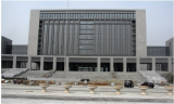Government Building with Aluminum Curtain wall