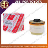 The popular fuel filter for Toyota