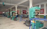 Rubber Mat Factory