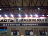 The 18th Beijing Essen Welding&Cutting Fair