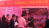 2010 concrete admixture exhibition in Xiamen