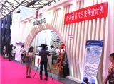 Exhibition 2015 Shanghai show