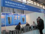 Exhibition -- 2012 Shanghai Automechanika