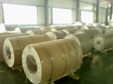 Aluminium coil package