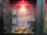 self adhesive material ( plastic film)