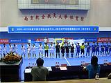 Nanjing Chinese Football